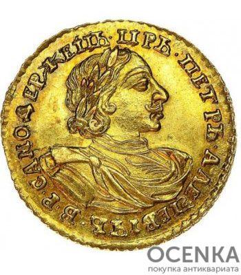 2 рубля 1720 года Петр 1 - 1