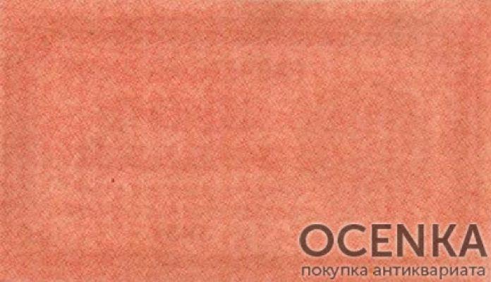 Банкнота РСФСР 1000 рублей 1921 года - 1