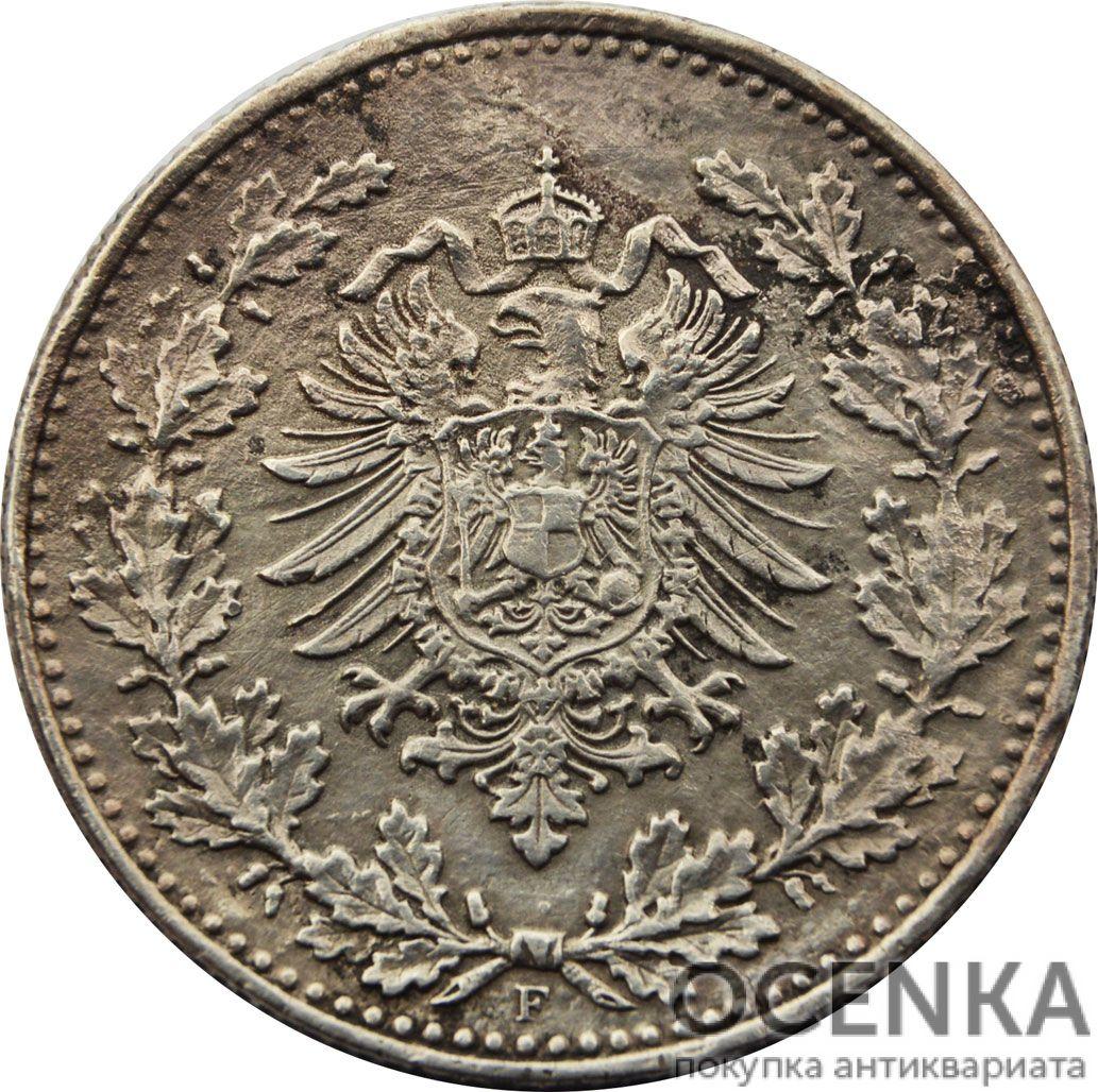 Серебряная монета 50 Пфеннигов (50 Pfennig) Германия - 3