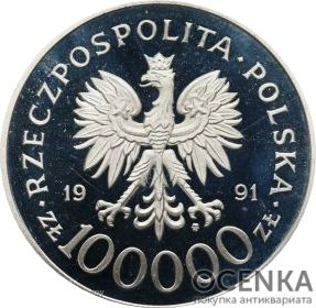 Серебряная монета 100 000 Злотых (100 000 Złotych) Польша - 2