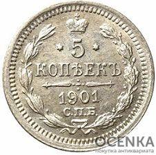 5 копеек 1901 года Николай 2