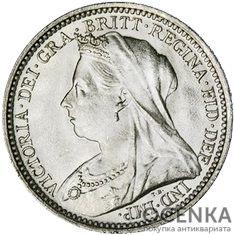 Серебряная монета 3 Пенса (3 Pence) Великобритания - 3