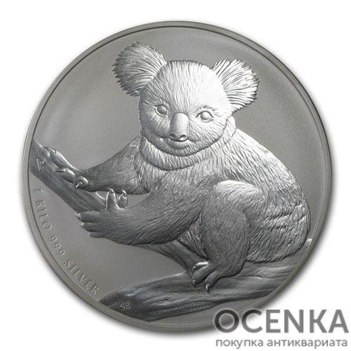 Серебряная монета 30 долларов 2009 год. Австралия. Коала