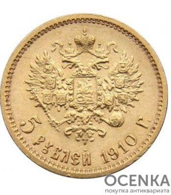5 рублей 1910 года Николай 2