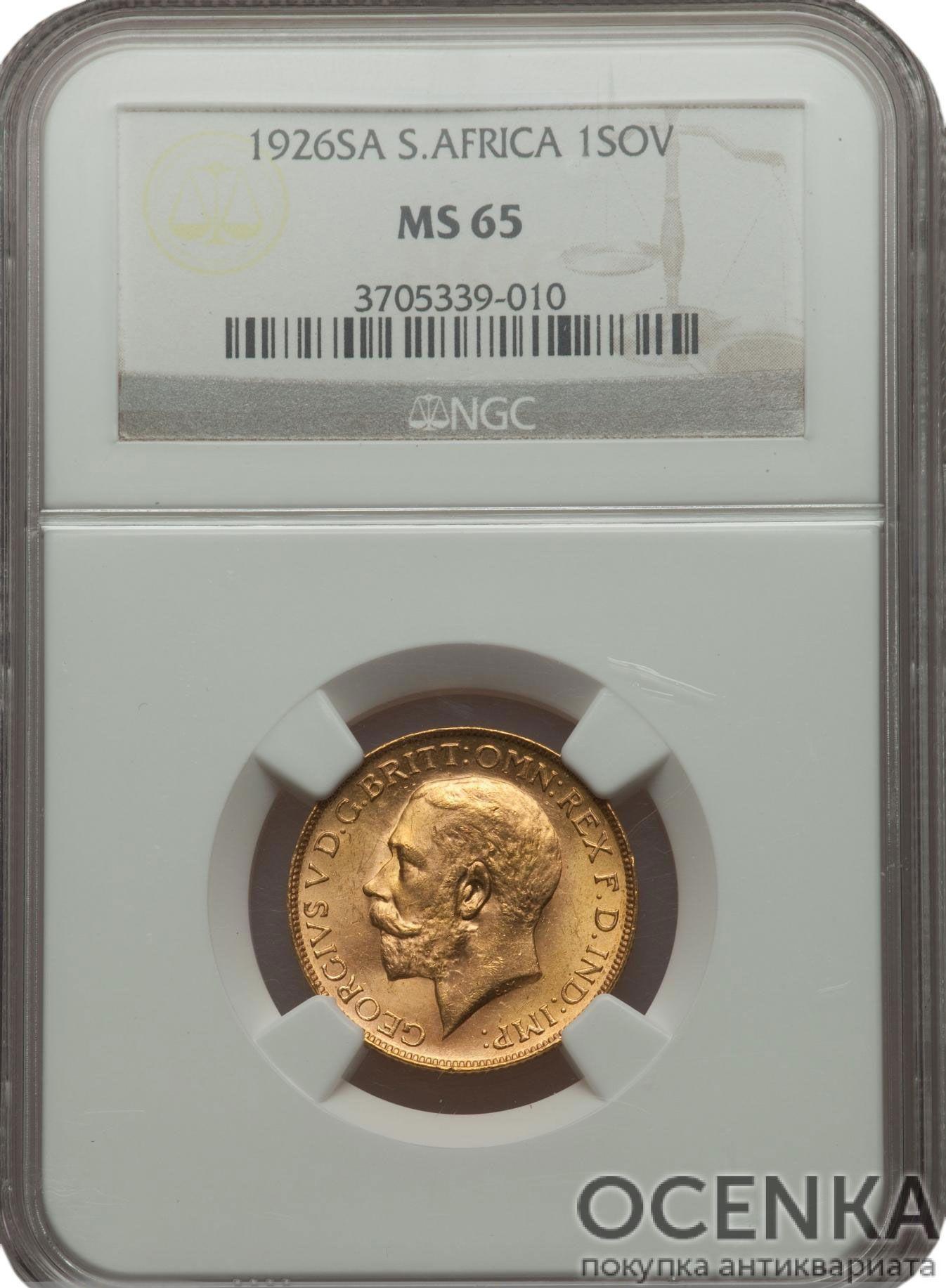 Золотая монета Соверен Великобритании в слабе