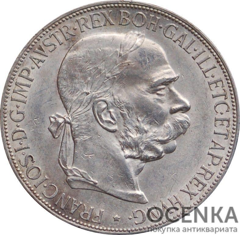 Серебряная монета 5 Крон (5 Corona) Австро-Венгрия - 1
