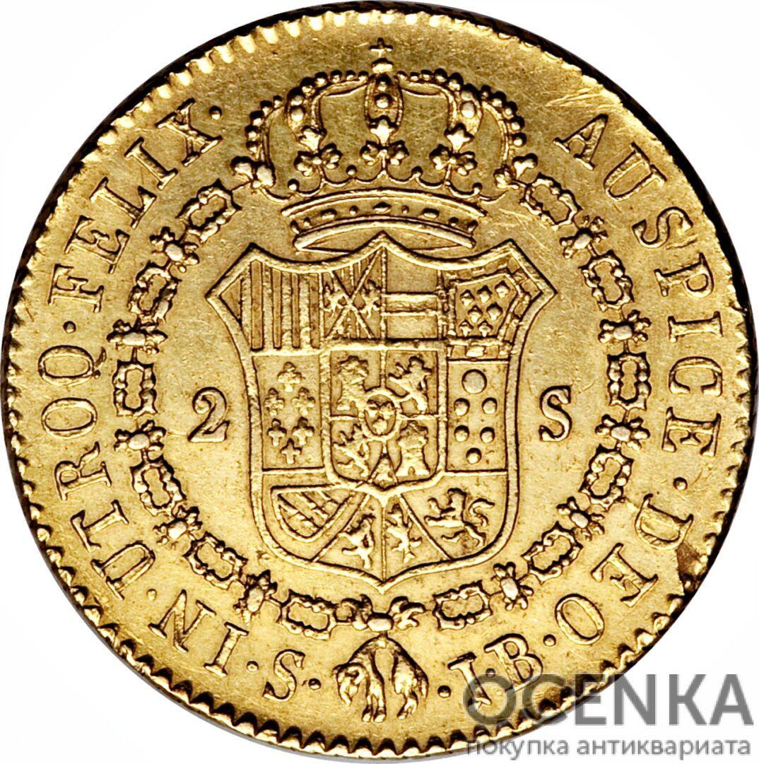Золотая монета 2 Эскудо (2 Escudos) Испания - 8