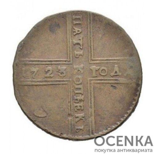 Медная монета 5 копеек Петра 1 - 2