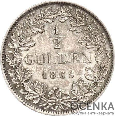Серебряная монета ½ Гульдена (½ Gulden) Германия - 2