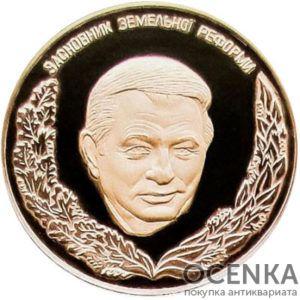 Памятная настольная медаль Основатель земельной реформы. Леонид Данилович Кучма - Президент Украины 1995 год