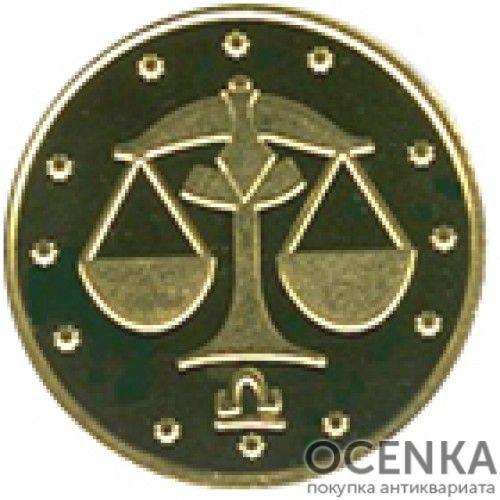 2 гривны 2008 год Весы