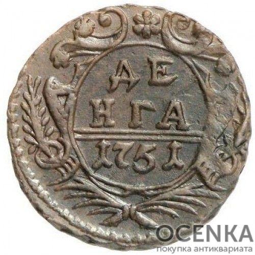 Медная монета Денга Елизаветы Петровны - 4