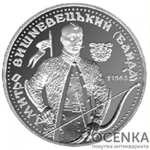10 гривен 1999 год Дмитрий Вишневецкий