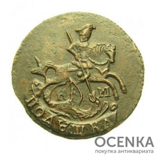 Медная монета Полушка Екатерины 2 - 6