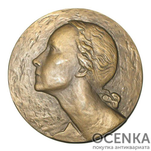 Памятная настольная медаль Галина Уланова - 1