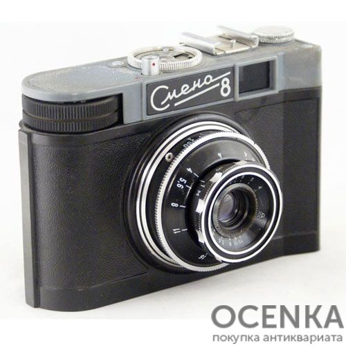 Фотоаппарат Смена-8 ЛОМО 1963-1971 год