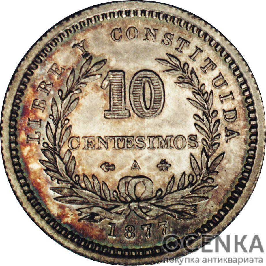 Серебряная монета 10 Сентесимо (10 Centésimos) Уругвай