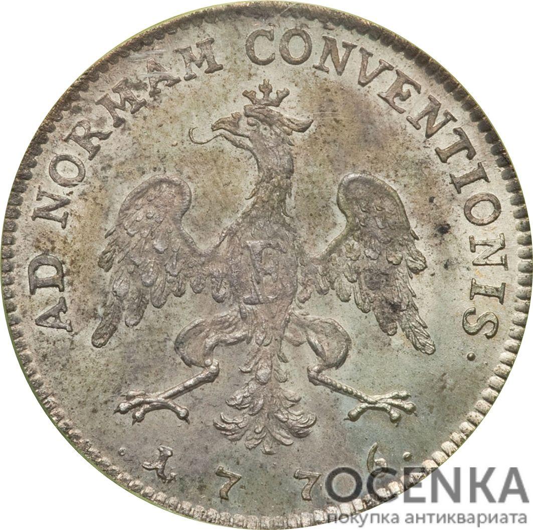 Серебряная монета 20 Крейцеров (20 Kreuzer) Германия - 5
