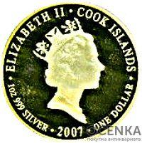 Золотая монета 1 Доллар Островов Кука - 3
