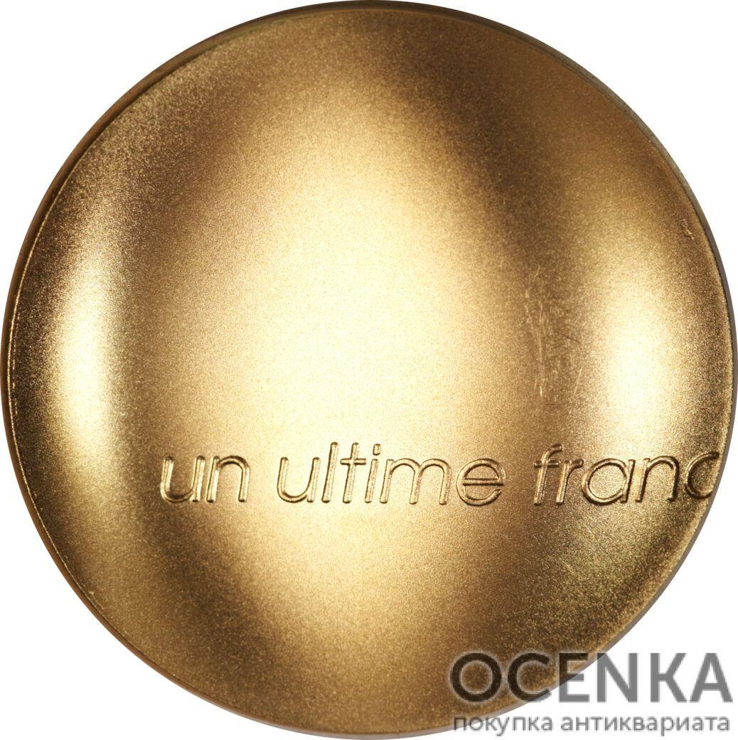 Золотая монета 1 Франк (1 Franc) Франция - 5
