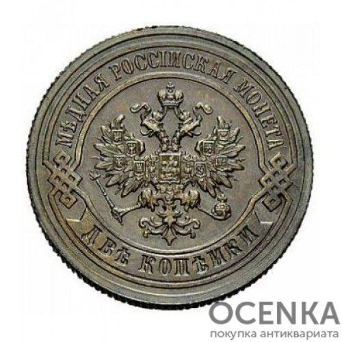 Медная монета 2 копейки Александра 3 - 5