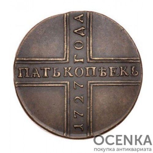 Медная монета 5 копеек Екатерины 1 - 2