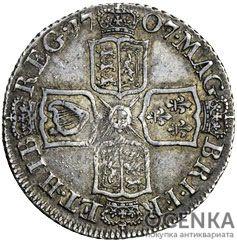 Серебряная монета 1 Шиллинг (1 Shilling) Великобритания - 4