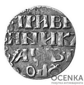 Гривенник 1702 года Петр 1