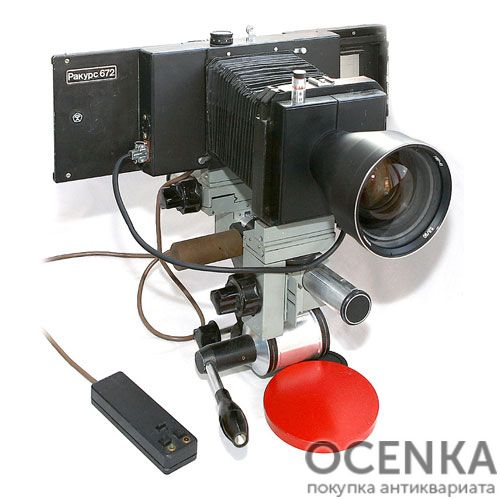 Фотоаппарат Ракурс 670 (672) 1980-е годы