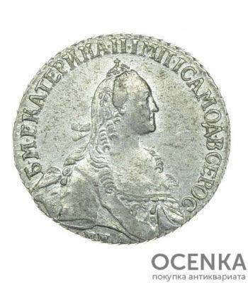 Полуполтинник 1770 года Екатерина 2 - 1