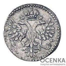 Гривна 1726 года Екатерина 1 - 1