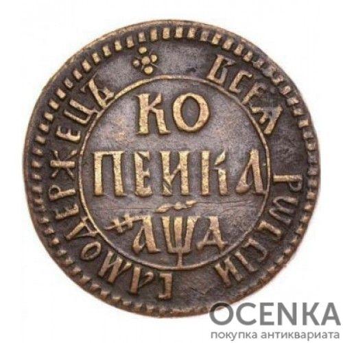 Медная монета 1 копейка Петра 1 - 2