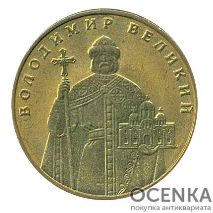 1 гривна 2008 года - 1