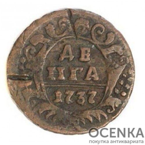 Медная монета Денга Анны Иоанновны - 2