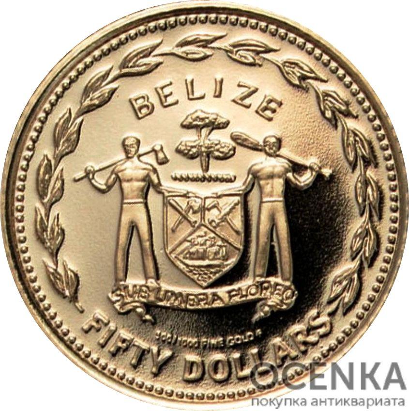 Золотая монета 50 долларов Белиза