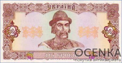 Банкнота 2 гривны 1992 года
