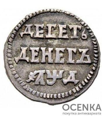 10 денег 1704 года Петр 1