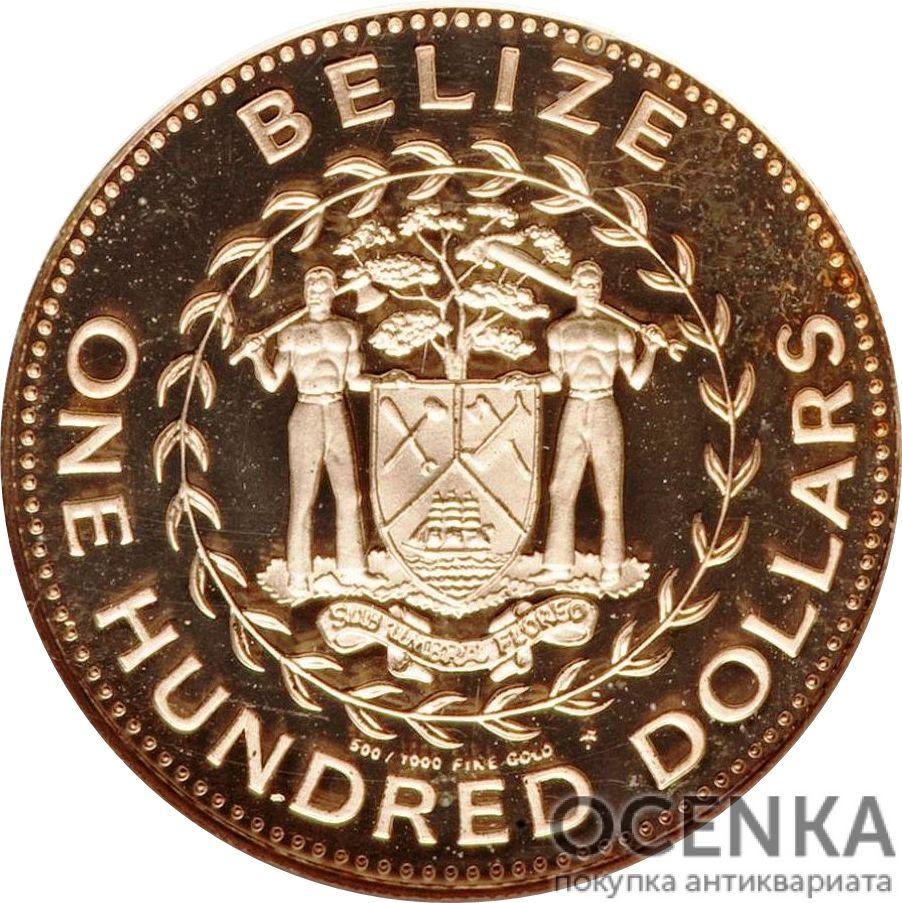 Золотая монета 100 долларов Белиза - 2