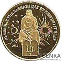 Золотая монета 1500 Франков (1500 Francs) Камеруна - 4