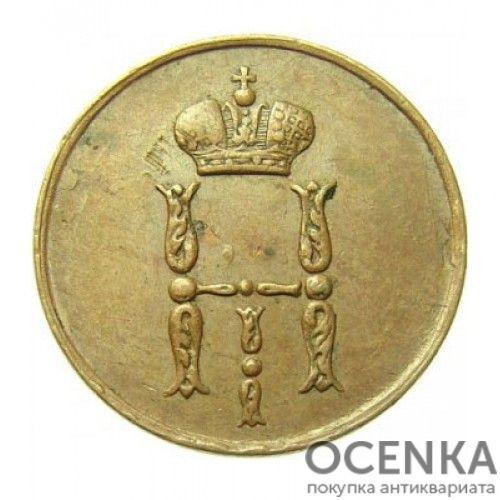 Медная монета Денежка Николая 1 - 5