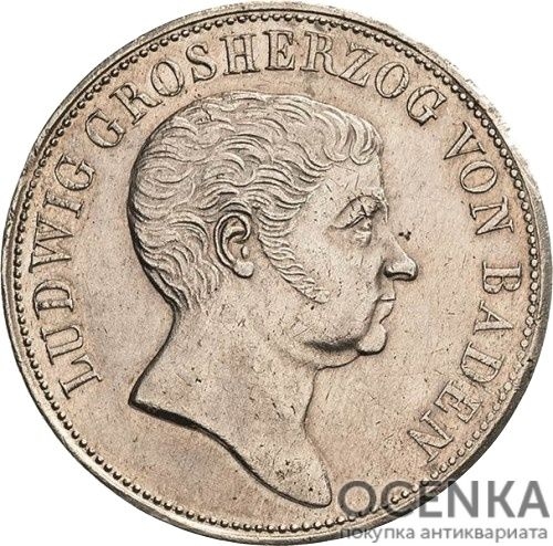Серебряная монета 2 Гульдена (2 Gulden) Германия - 1