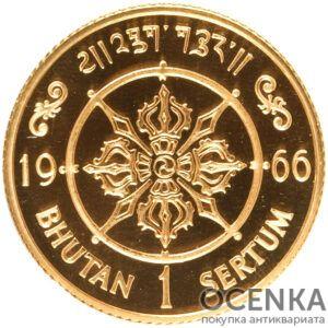 Золотая монета 1 Сертум Бутана