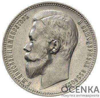 1 рубль 1900 года Николай 2 - 1