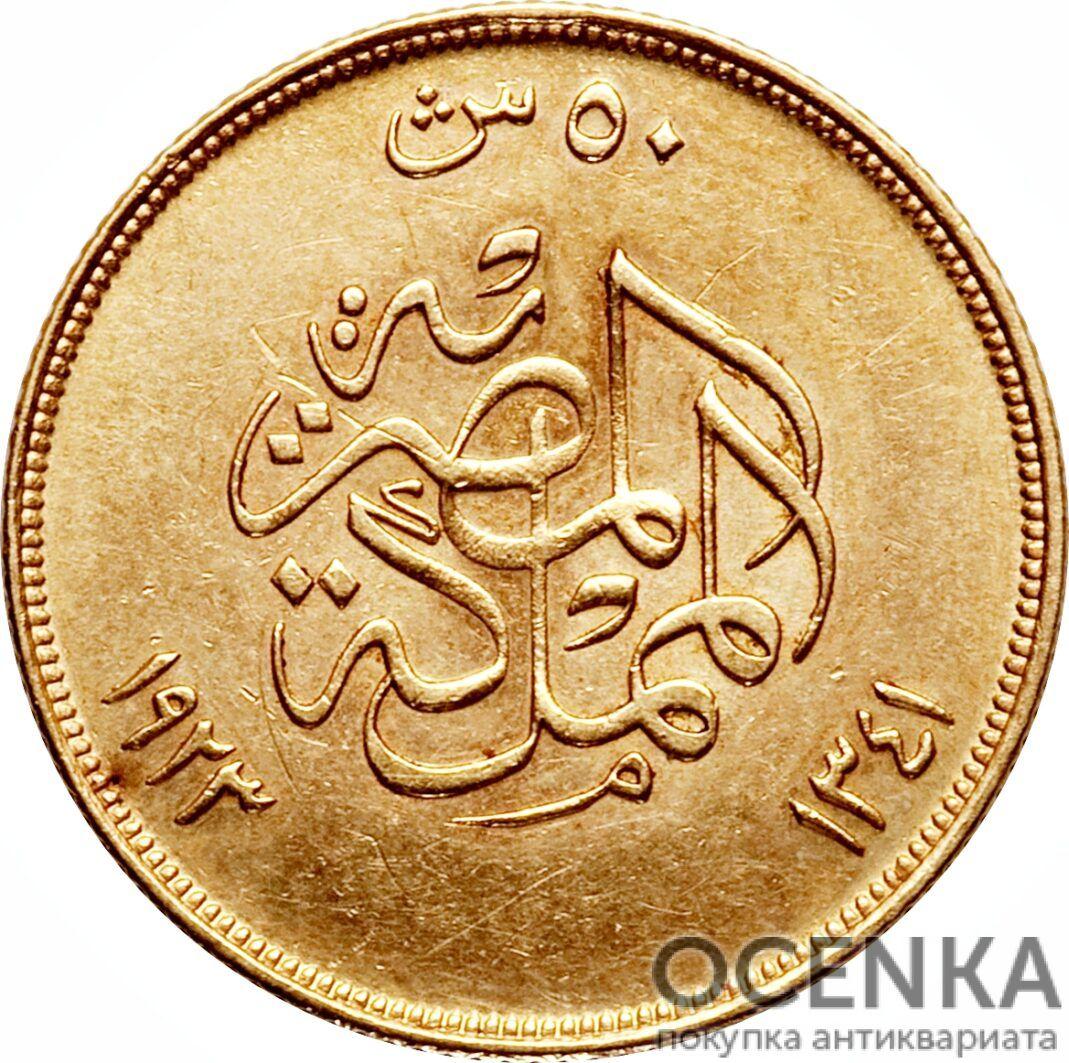 Золотая монета 50 Пиастров, Кирш (50 Piastres, Qirsh) Египет - 2