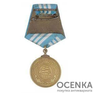 Медаль Нахимова - 1
