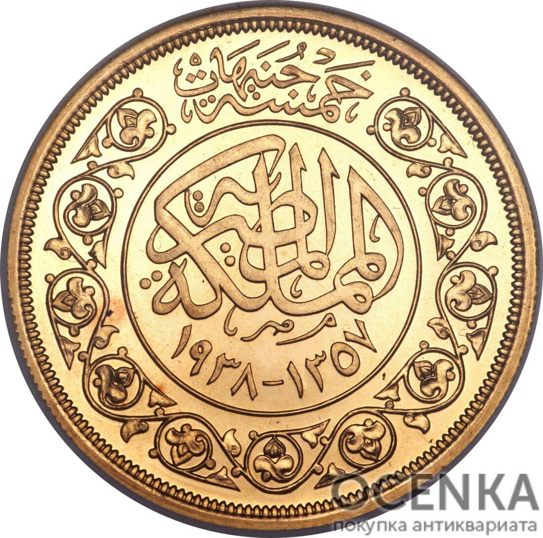 Золотая монета 5 Фунтов (5 Pounds) Египет - 2