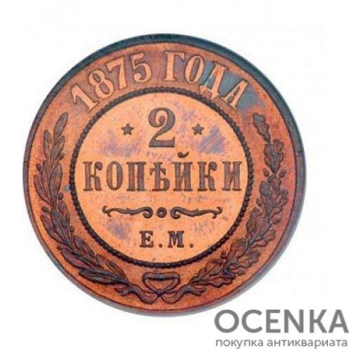 Медная монета 2 копейки Александра 2 - 4