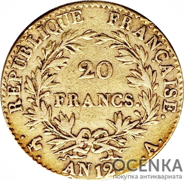 Золотая монета 20 Франков (20 Francs) Франция