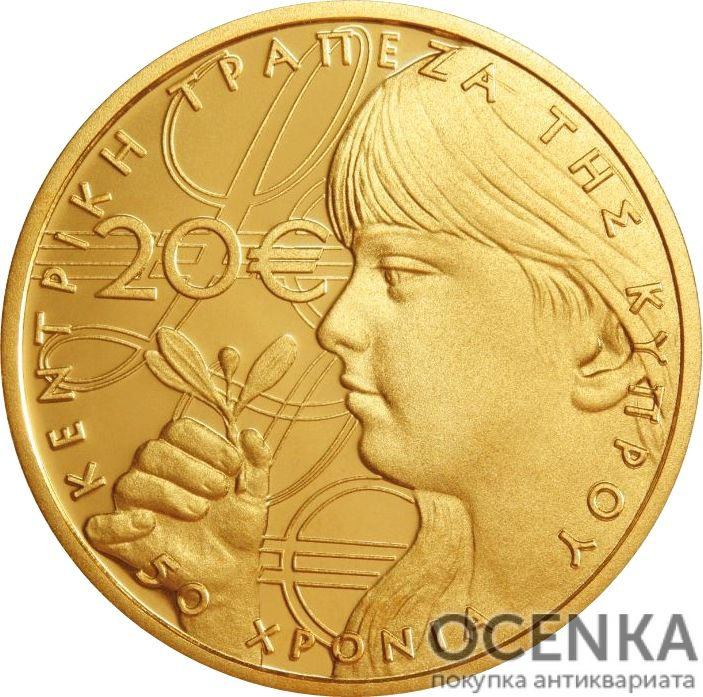 Золотая монета 20 Евро (20 Euro) Кипр