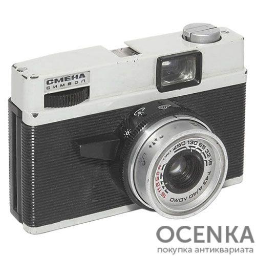 Фотоаппарат Смена-Символ ЛОМО 1971-1991 год